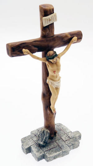 "11"" Jesus On The Cross Gift Ornament Preview"
