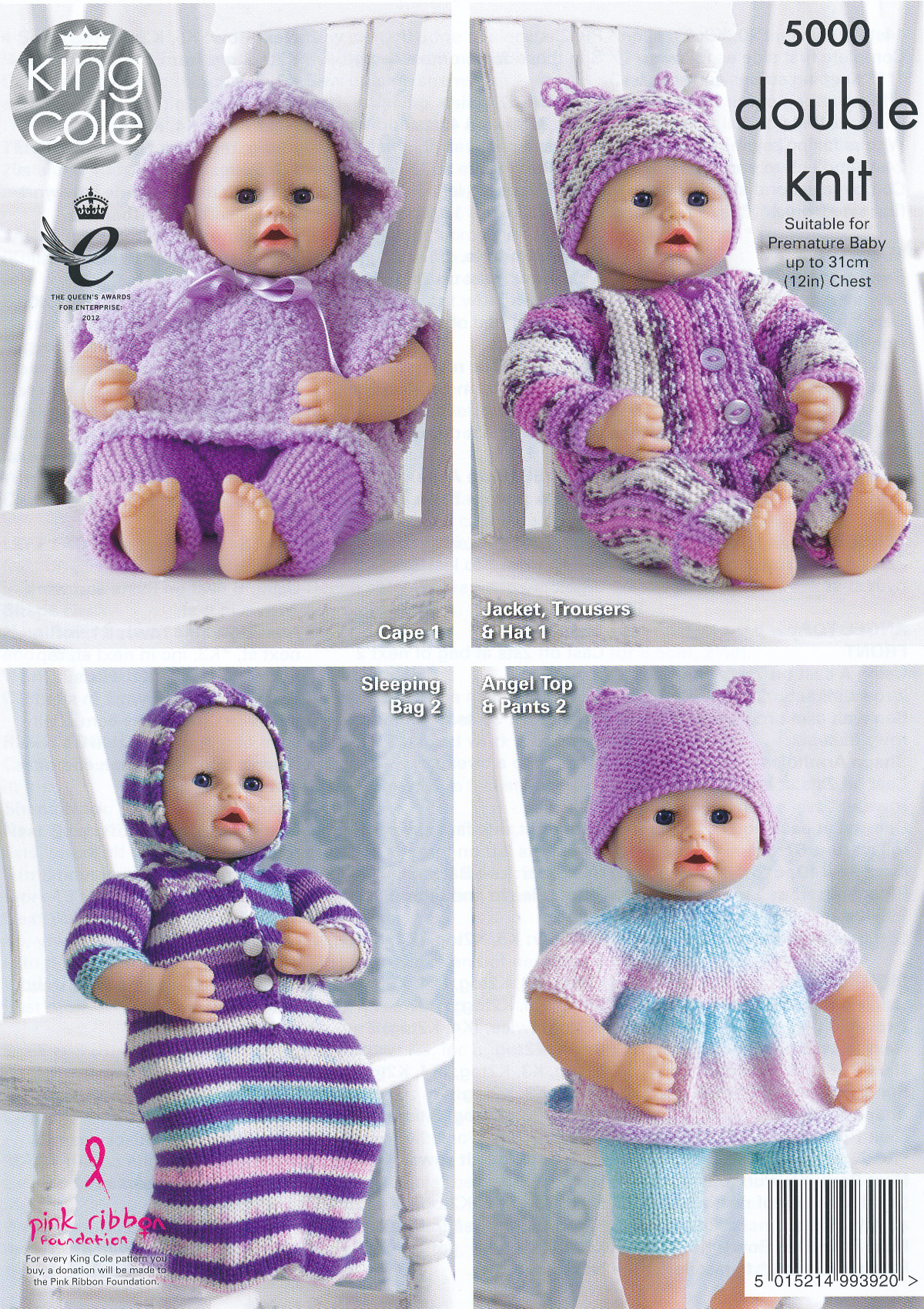 Knitting Patterns For Babies Double Knitting : King Cole Double Knitting DK Pattern for Premature Baby or Dolls Clothes 5000...