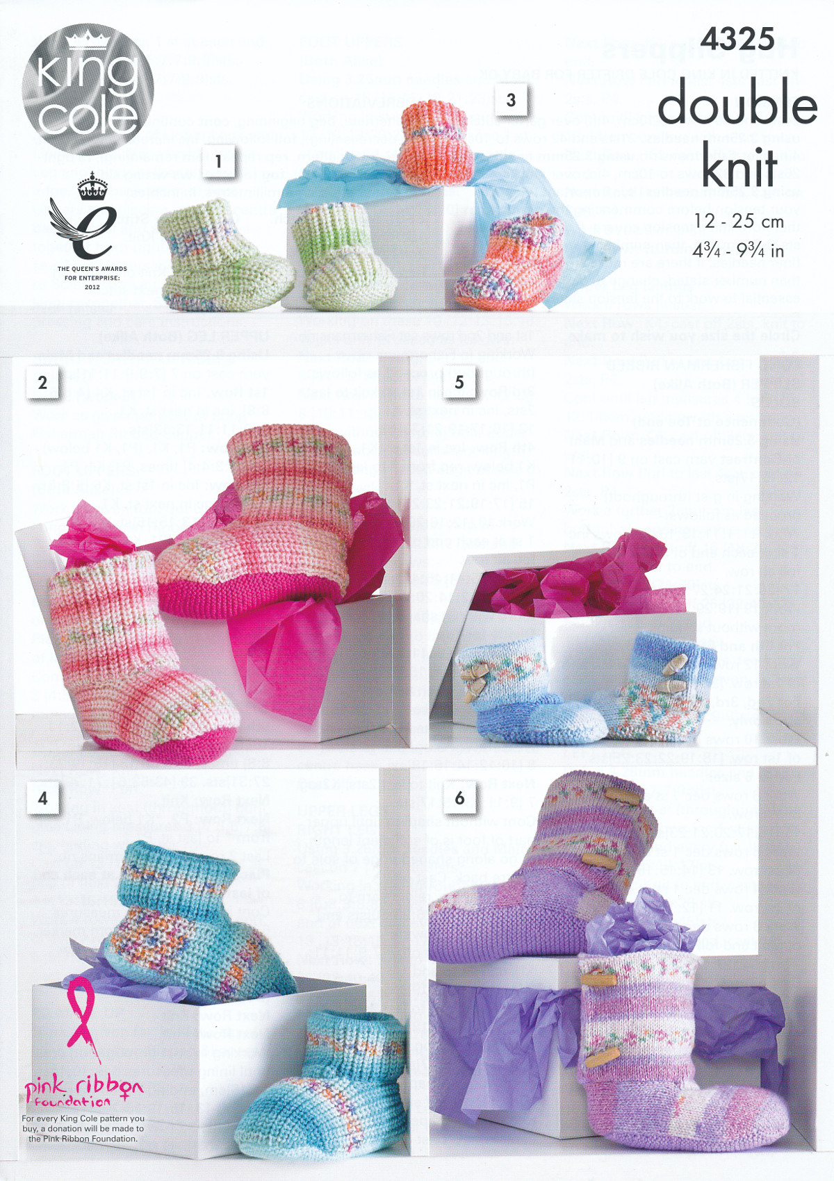 Double Knitting Patterns For Toddlers Free : King Cole Double Knit Pattern Fisherman or Toggle Slippers Baby Drifter DK 43...