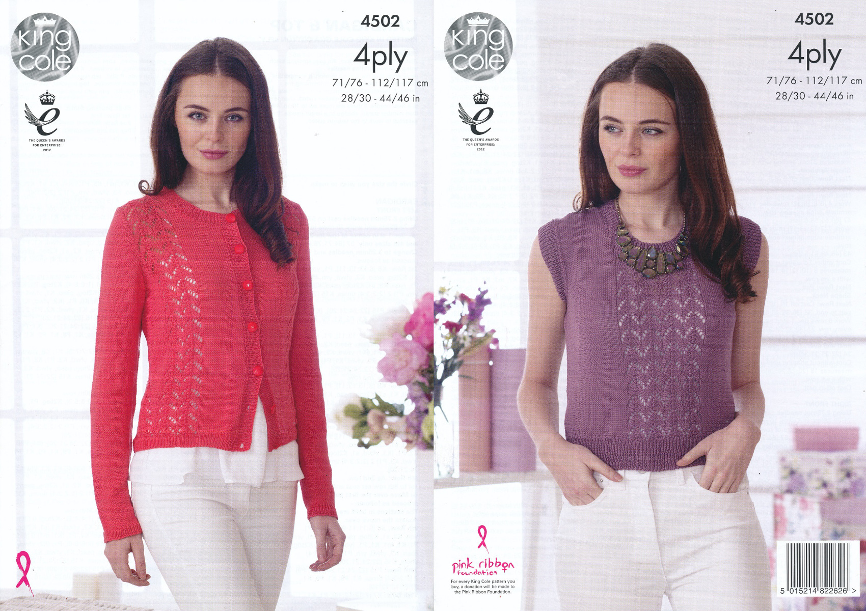 King Cole Ladies 4 Ply Knitting Pattern Womens Lace Effect Cardigan & Top...