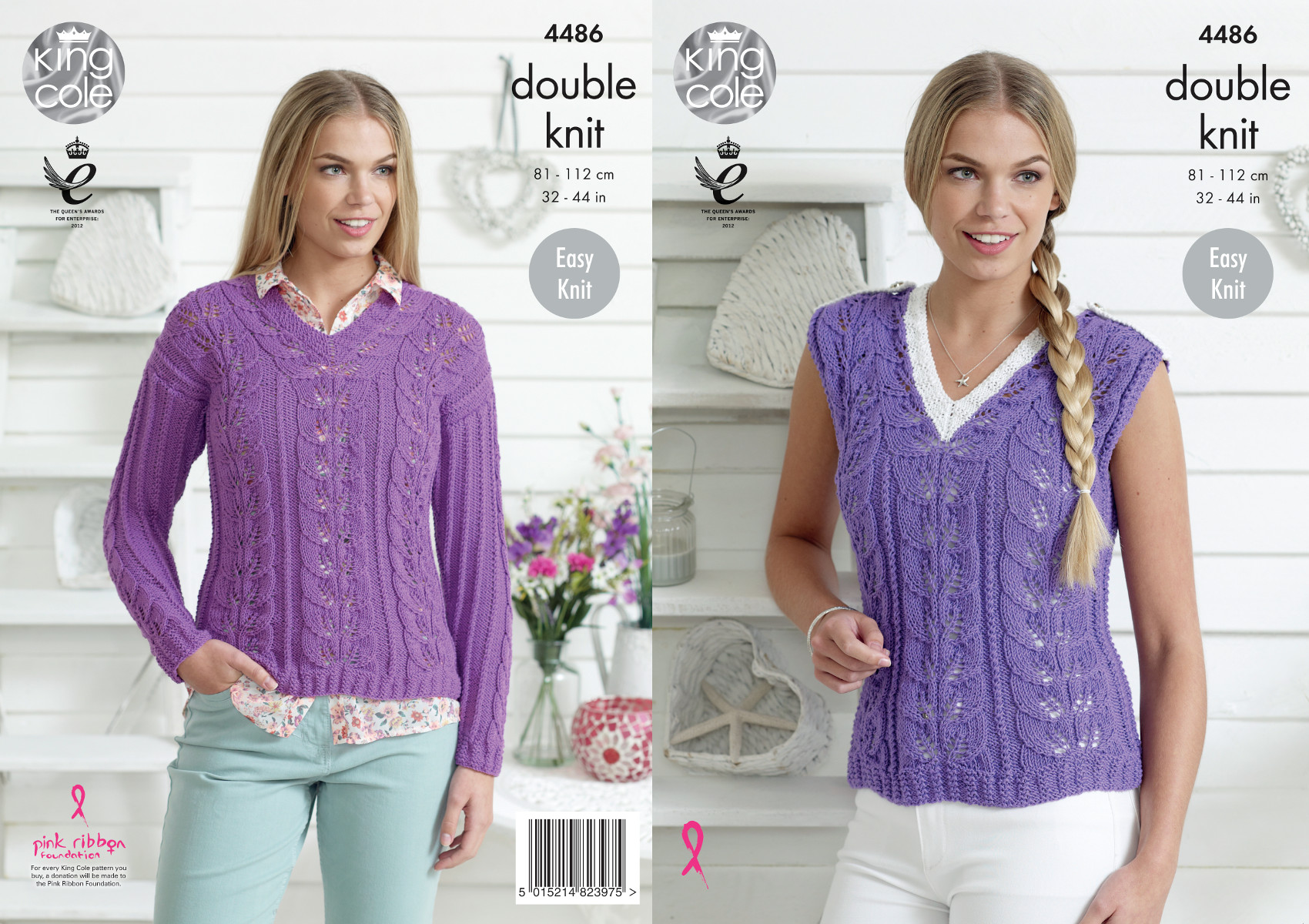Easy Knit Ladies Lace Sweater Jumper Top Double Knitting Pattern King Cole 44...