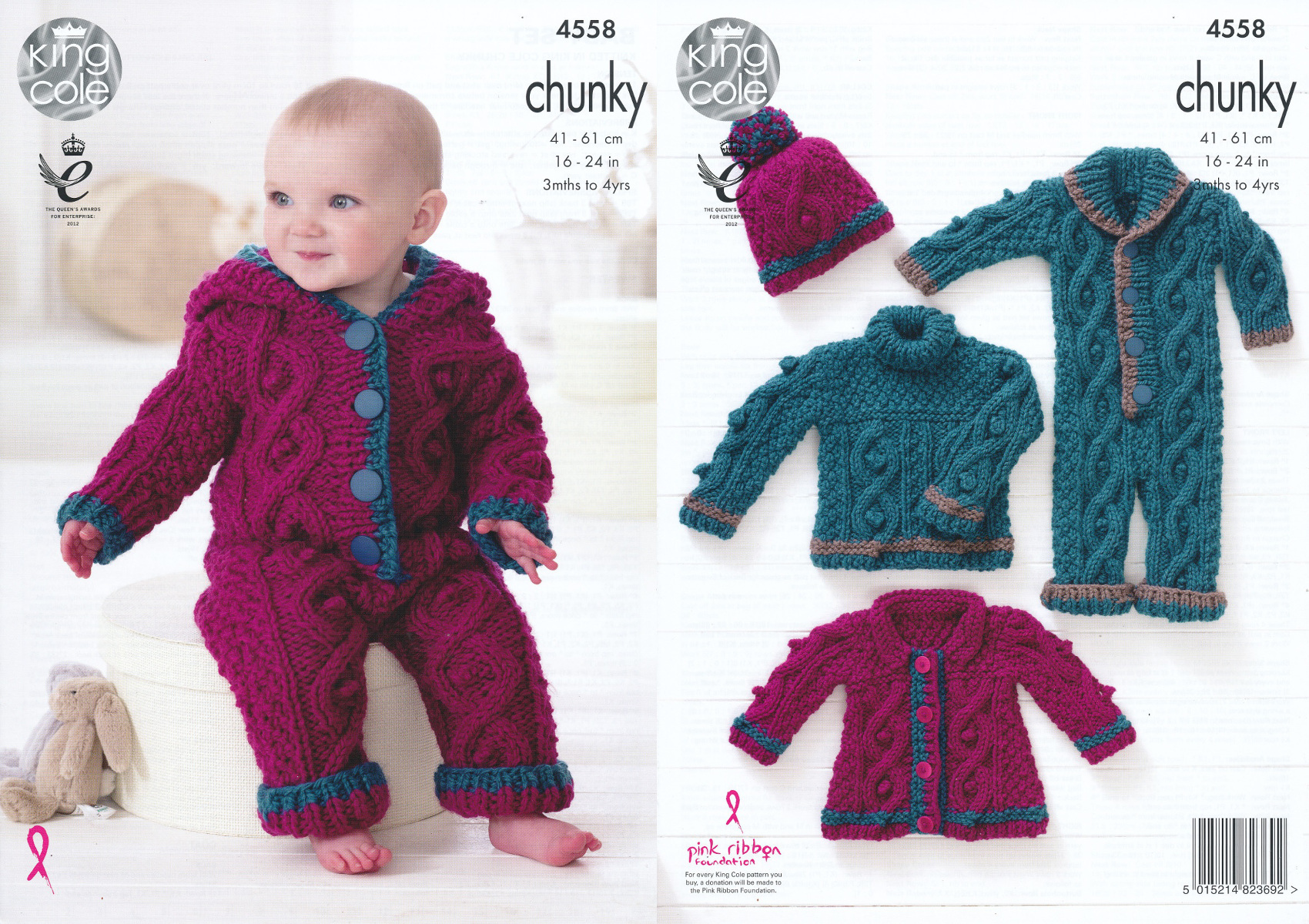Chunky knitting pattern king cole cable knit sweater coat onesie chunky knitting pattern king cole cable knit sweater coat onesie hat set 4558 bankloansurffo Gallery