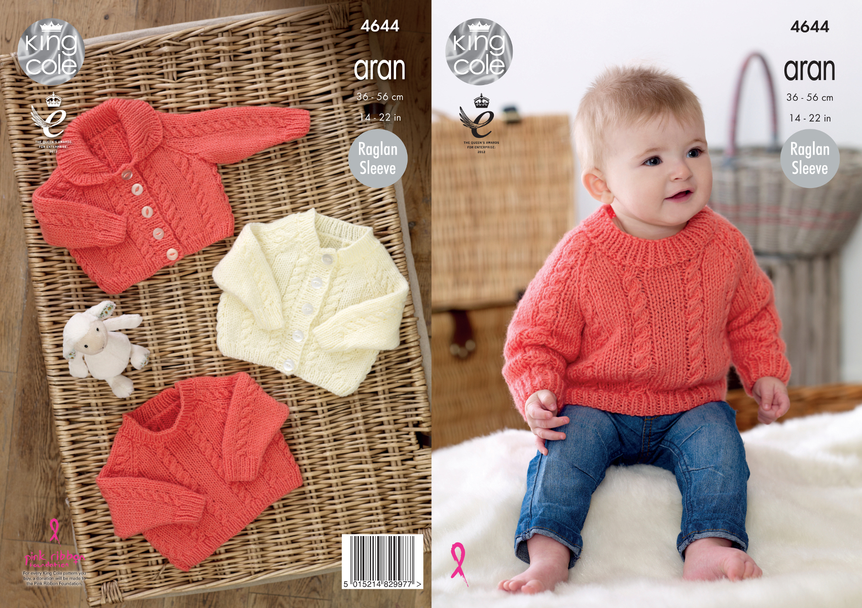 Knitting Pattern Raglan Sleeve Baby Cardigan : Knitting Pattern King Cole Baby Aran Raglan Sleeve Cabled ...