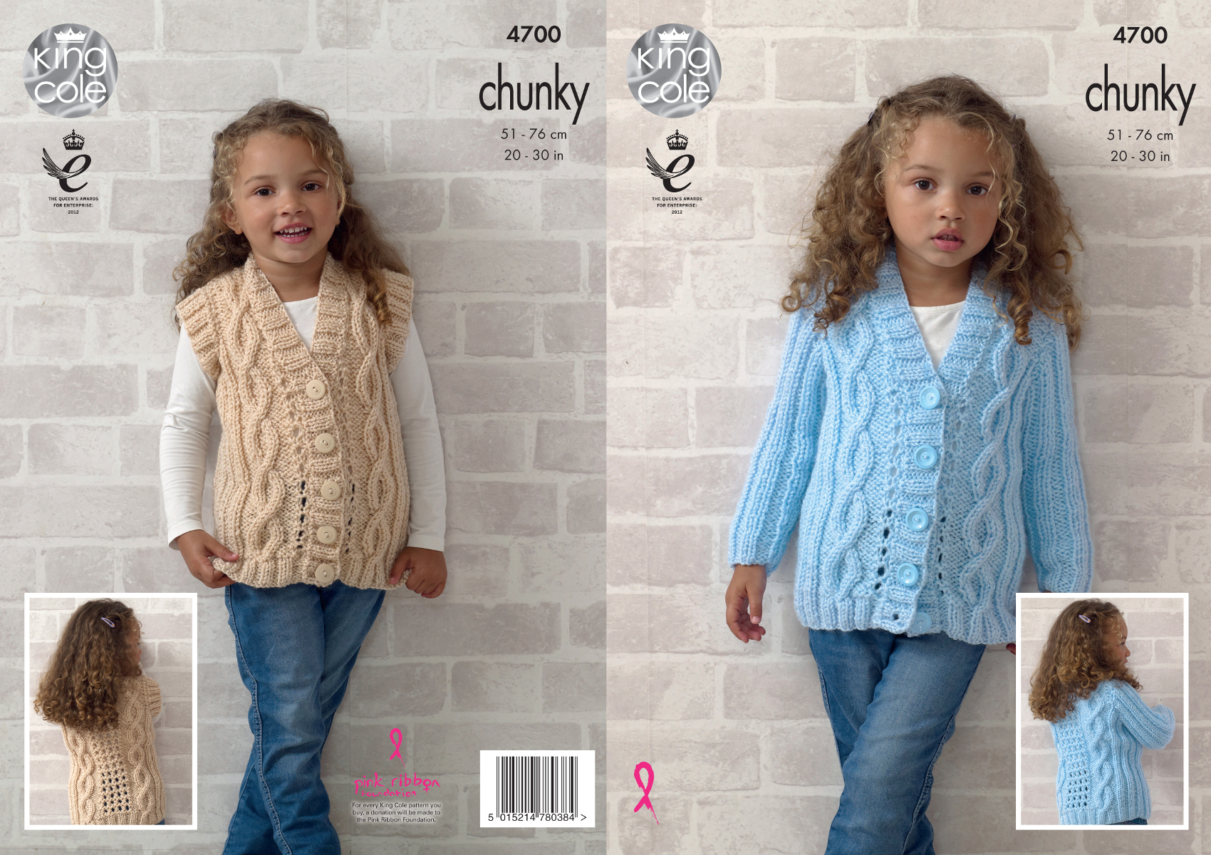 Cable Cardigan Knitting Pattern Chunky - Sweater Tunic