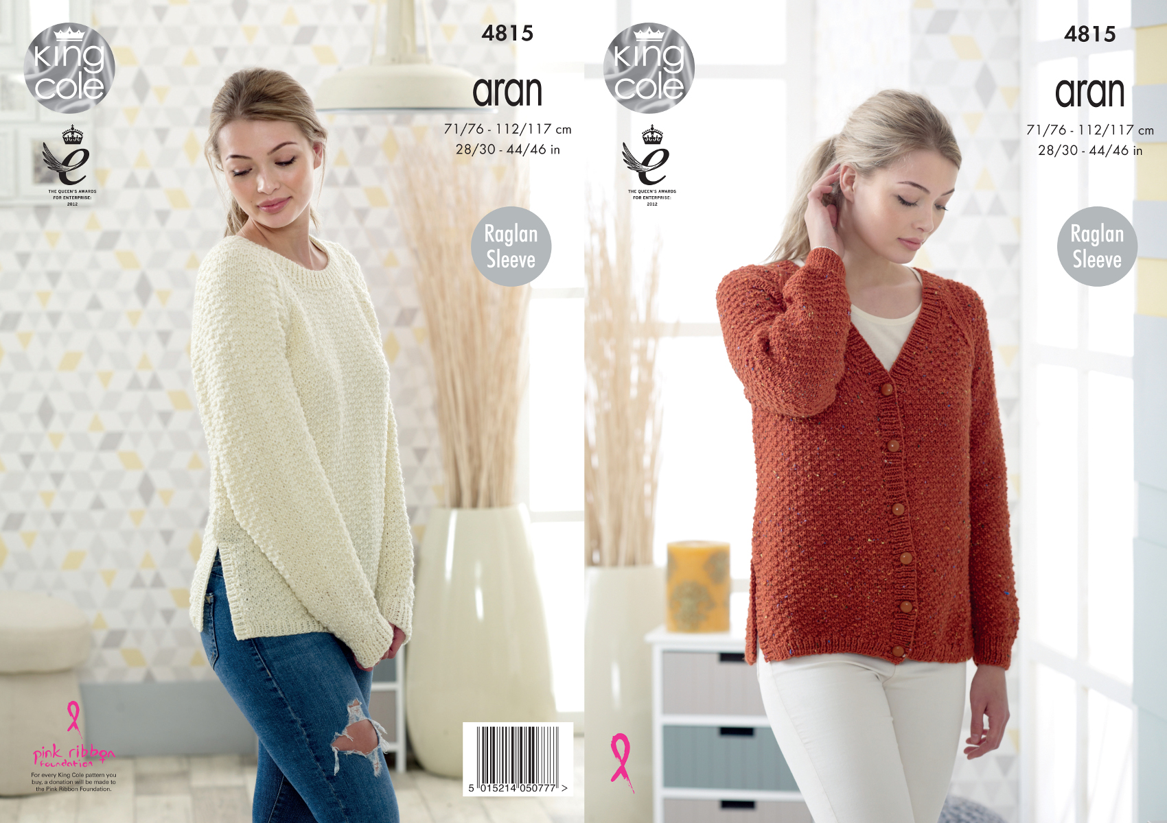 Womens Raglan Sleeve Cardigan & Sweater Knitting Pattern King Cole ...