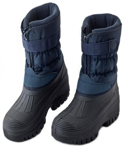 Boy Snow Boots - Cr Boot