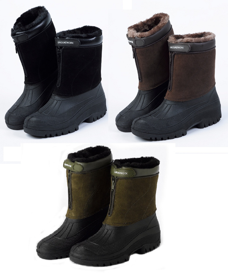 Zip Up Muck Boots | Fashion Boots