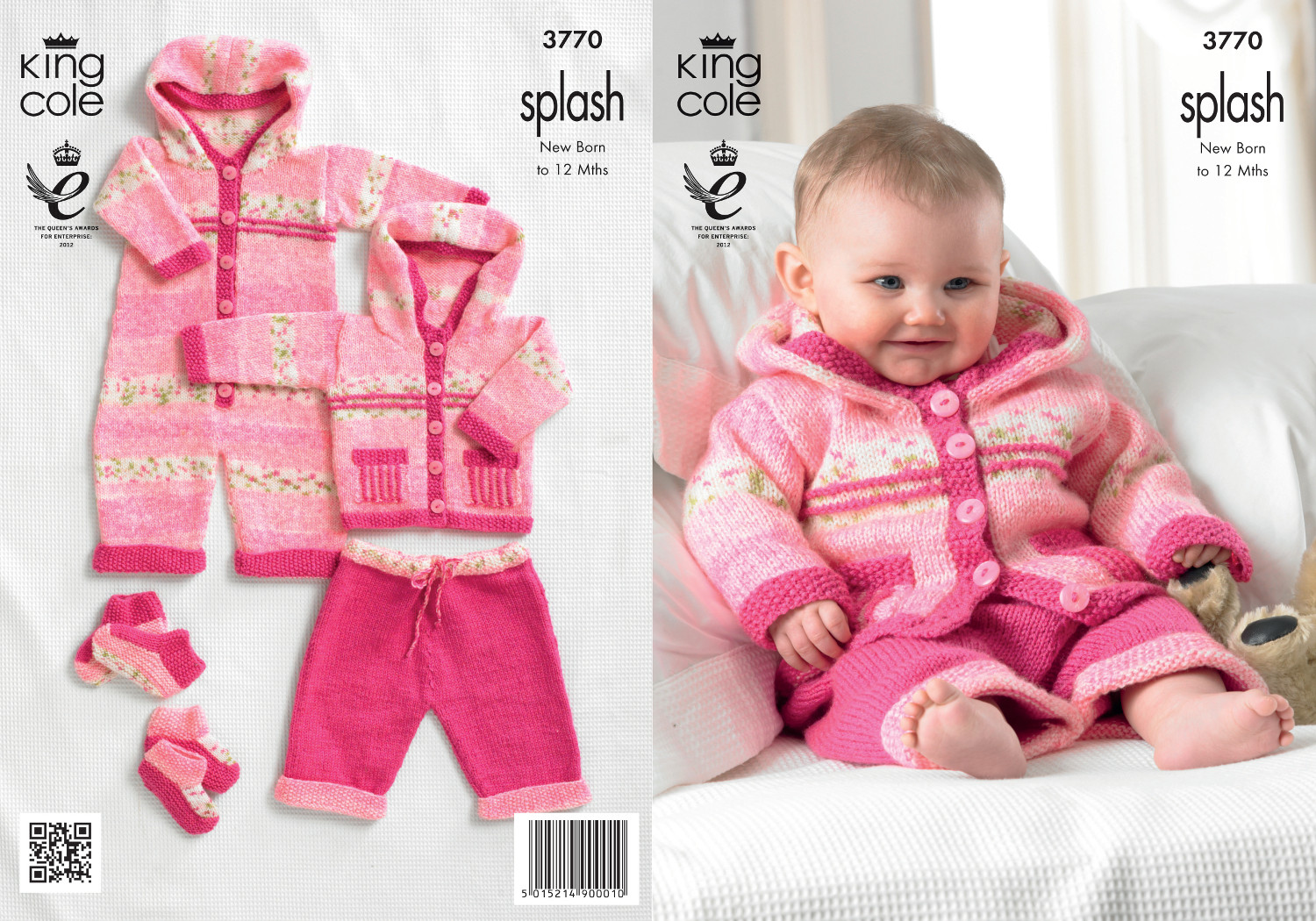 Knitting Pattern Baby All In One : King Cole Double Knitting Pattern Baby Splash DK Coat ...