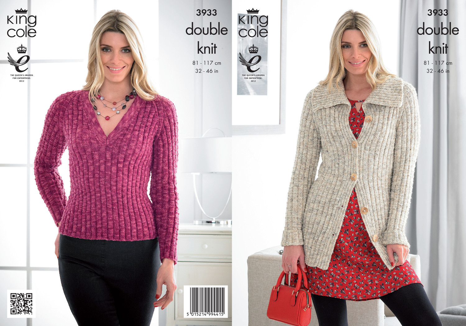 Knitting Pattern Ladies V Neck Jumper : Double Knitting DK Pattern Ladies Ribbed Jacket & V Neck Sweater King Col...