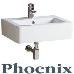 View Item Phoenix Qube White Ceramic Basin & Square Bottle Trap QUBE7