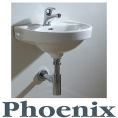 View Item Phoenix White Wall Hung Basin VB019