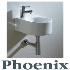 View Item Phoenix White Wall Hung Basin VB015