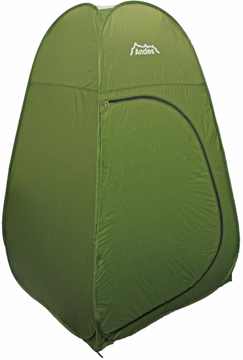 Andes Pop Up Beach/Toilet Tent