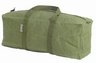 """View Item Highlander Heavy Duty Military Tool Bag - 18"""" Olive"""