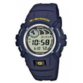 Casio Genuine  Men's G-Shock Blue Resin Digital Databank G-2900F-2VER Watch
