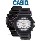 NEW Casio Heavy Duty Gents Rugged Analogue Watch HDA-600B Long Battery Life