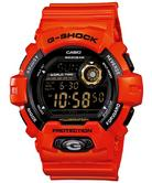 Casio G-Shock Gent's 200m Water Resist Multi - Home Time Sport Watch G-8900A-4