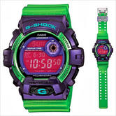 Casio G-Shock Gent's 200m Water Resist Multi-Home Time Sport Watch G-8900SC-6