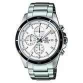 Casio Edifice Sports Chronograph White Dial Stainless Steel Bracelet 100m Watch