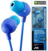 JVC Marshmallow Comfortable In-Ear Earphones Stereo Headphones Earbuds BLUE NEW