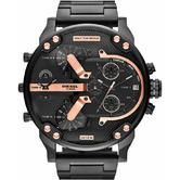 Diesel Mr. Daddy 2.0 Gent's Oversized Gent's Carbon Coated Steel Watch DZ7312