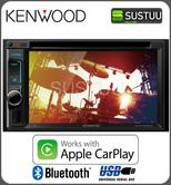"Kenwood DNX5160BTS 6.2"" Car Stereo Radio Bluetooth GPS SATNAV USB Apple CarPlay"