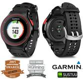 Garmin Forerunner 225 GPS Running Sports Watch with Wrist Based Heart Rate - NEW