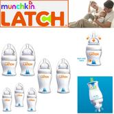 Munchkin Baby Easy Latch Anti-Colic Infant Feeding Milk Bottlel Slow flow