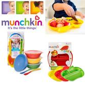 Munchkin Baby Self-Feeding Toddler Bowls Or Plates Easy Feeding Set +6 Months