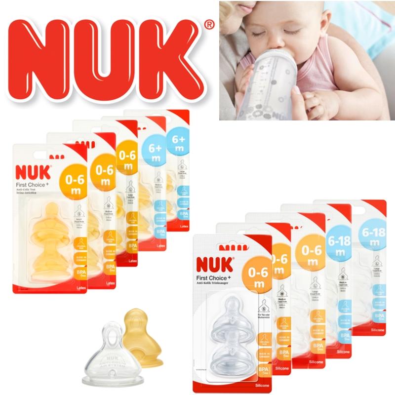 NUK First Choice Baby Milk Formula Feeding Bottle Silicone / Latex Teats S,M,L