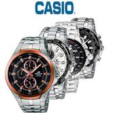 Casio Edifice Men's Stainless Steel Watch