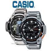 Casio Men's Pro-Trek Watch