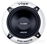 NEW VIBE SLICK 5C-V3 2 Way Component Kit Car Van Door Speakers 240 WATTS X 2