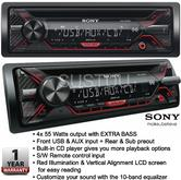 Sony CDX-G1200U Car Stereo with Radio/CD/MP3/WMA CD-R/RW Front USB & AUX In NEW