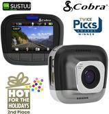 Cobra CDR 855 HD Ultra Wide DashCam 1080P HD Bluetooth & GPS Accident Recording