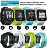 Garmin Forerunner 35 GPS Sports Fitness Running Wrist-based Heart Rate Watch NEW