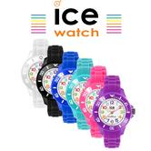 Ice Mini Kid's Fun Multicoloured Numbers x-Small Childerns Analogue Wrist Watch
