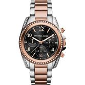 NEW Michael Kors Ladies Blair Glitz Rose Gold Two Tone Chronograph Watch MK6093