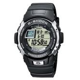 Casio Genuine G-Shock Men's 100 Lap Memory Chronograph Multiple Time Zone Watch