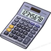 Casio Desk Calculator & Converter with Euro Currency Conversion & Solar Power