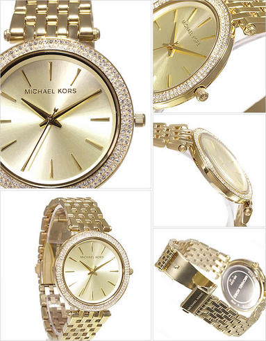 Michael Kors Ladies Darci Gold Tone Stainless Steel