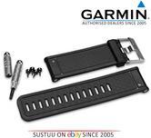 Garmin Replacement Black Band Watch Strap D2 fenix 2 Quatix tactix 010-11814-04