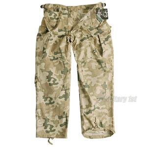 Helikon SFU Trousers Cotton Ripstop Polish Desert
