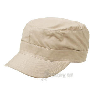 MFH BDU Ripstop Field Cap Khaki