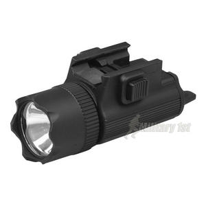 ASG Flashlight Tactical Version Super Xenon