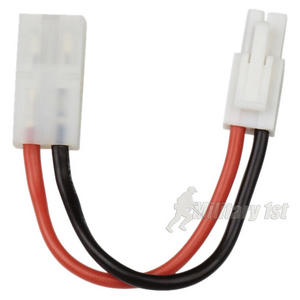 ASG Adapter with Cable Large Female and Small Male
