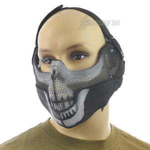 Black Bear Airsoft Raider Mask Gen 3 Ghost