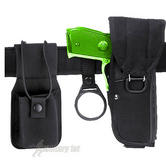 MFH Security Belt System Black Thumbnail 4