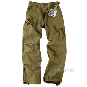 Helikon Genuine BDU Trousers NyCo Ripstop Coyote