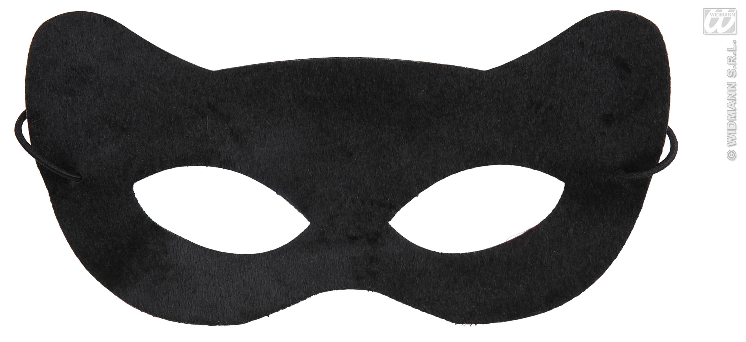 sentinel black cat eye mask eyemask with ears catwoman halloween fancy dress - Black Eye Mask Halloween